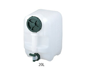水用ポリタンク マグナムワイド 20L (1-9402-02)
