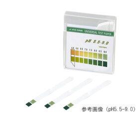 アズワン pH試験紙 pH5.5-9.0 スティックタイプ 100枚入 (1-1267-05) (メール便)