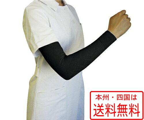 医療弾性スリーブ 弱圧タイプ 腕用 2本入 黒 S (8-6588-02)