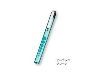 ペンライト ソフトLEDアルカプッシュライト ピーコックグリーン φ12×137 瞳孔ゲージ付 (0-9271-27) (メール便)