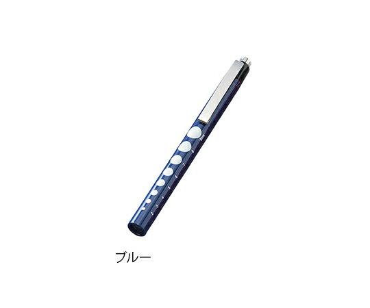 【メール便】 アズワン ナビス ソフトLEDペンライト ブルー PLBU (7-3610-02)