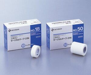 ニチバン サージカルテープ21N (医療用不織布) NO25 12入 (0-8021-03)