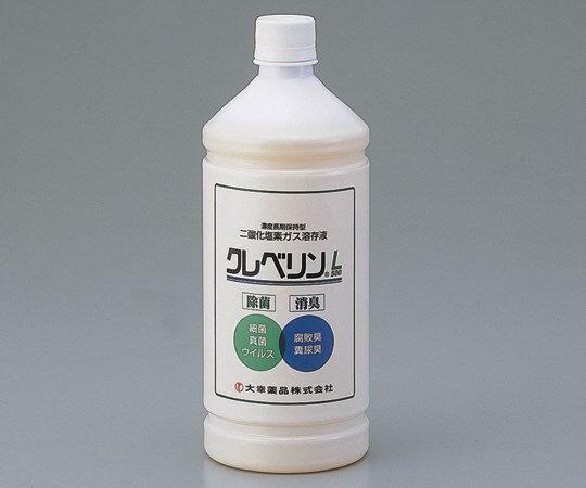 大幸薬品 除菌 消臭剤 (二酸化塩素ガス溶存液) クレベリンL 500 1000ml 希釈タイプ(8-8820-01)