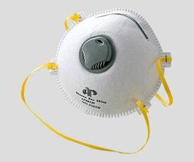 アズワン PM2.5対策マスク AM-N95VMK 1箱(10枚入)(2-9885-03)