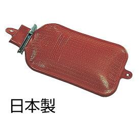 オンリーワン 水枕 平型 日本製 浪華ゴム工業 (0-6330-01)