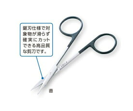 日本フリッツメディコ スーパー・デリケート剪刀 両尖 直 B034-480V (8-9368-01)