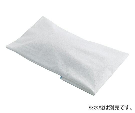 アズワン ナビス 水枕カバー UK04 (7-3040-01)