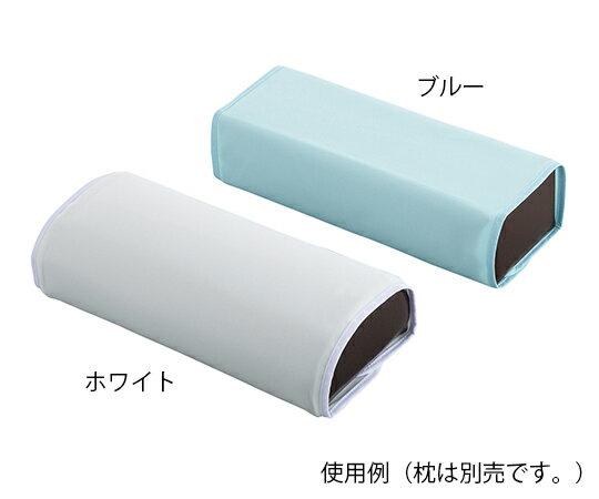アズワン ナビス シワ無ストレッチ枕カバー ブルー 340×460mm NVPB (7-3053-02)