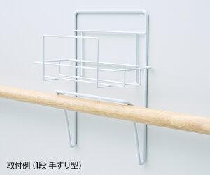 アズワン ナビス ボックスホルダー 1段 手すり型 277×130×350mm (7-3595-03)