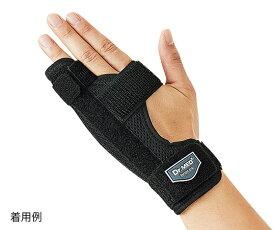 Dr.MED 小指薬指スプリント 左右兼用 DR-W132-4L (7-4296-02)