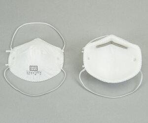 日本バイリーン 防塵マスク 20枚入 X-3501 (2-8161-01)