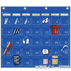 【日本製】サキ カレンダーポケット M ブルー W-416BL ウォールポケット 青