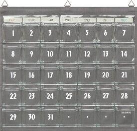 【日本製】サキ ウォールポケット カレンダーポケット (Sサイズ) グレー W-419GR