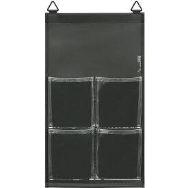 【日本製】 サキ SAKI 伝票ホルダー壁掛け収納 (4P) ブラック W-411BK