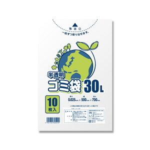 シモジマ LD半透明ゴミ袋 #025 30L 50枚(10枚入×5パック)(006604791)