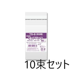 【10束セット】 スワン ピュアパックT テープ付 T5-8(B9用) 1000枚(100枚入×10) #006798303