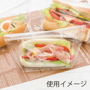 HEIKO OPベーカリー袋 亀底ノッチ付 20-15 無地 100枚入 006770700 シモジマ