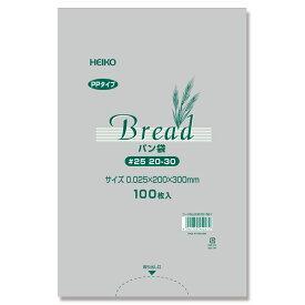 【10束セット】 HEIKO PPパン袋 #25 20-30(11号) 1000枚(100枚入×10)(006721561)