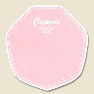 アオトプラス クレープ包装紙 デリシャス ピンク 100枚入 004738291
