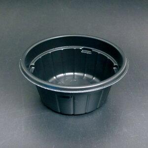 リスパック ソースカップ バイオデリカ 60 BL浅 黒 100枚入 RHBD610 004450515
