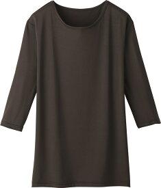 自重堂 WHISeL 七分袖インナーTシャツ WH90029 ブラック (SS-3L)