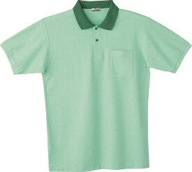 自重堂 WHISeL 半袖ポロシャツ 24444 ミントグリーン