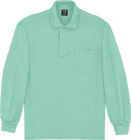 自重堂 WHISeL 長袖ポロシャツ 47604 ミントグリーン