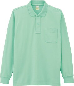 自重堂 WHISeL 長袖ポロシャツ 85244 ミントグリーン