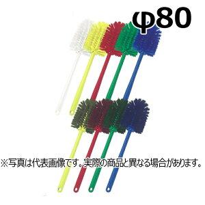 【法人様限定】 高砂 HP ボトルブラシ 一体型 φ80 ブルー 54210 (メーカー直送)