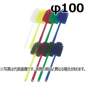 【法人様限定】 高砂 HP ボトルブラシ 一体型 φ100 レッド 54217 (メーカー直送)