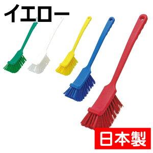 【日本製】 高砂 HP 洗車ブラシ イエロー 55828