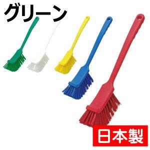 【日本製】 高砂 HP 洗車ブラシ グリーン 55829