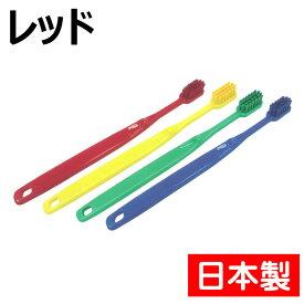 【日本製】 高砂 HP 歯ブラシ型ブラシ 5本入 レッド 57112
