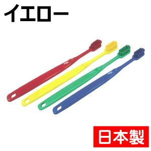 高砂 HP 歯ブラシ型ブラシ 5本入 イエロー 57113 日本製 日本製 HACCP対応 (メール便)
