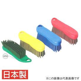 【日本製】 高砂 HPMハンド磁性ブラシL グリーン 57044