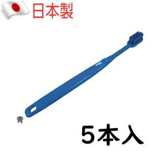 高砂 HP 歯ブラシ型ブラシ 5本入 ブルー 57115 日本製 HACCP対応 (メール便)