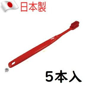 高砂 HP 歯ブラシ型ブラシ 5本入 レッド 57112 日本製 HACCP対応 (メール便)
