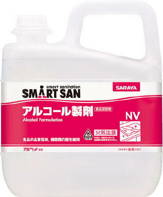サラヤ SMART SAN アルペットNV 5L 詰替用 40022