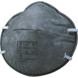 3M 活性炭入り使い捨て式防じんマスク 11枚枚入 9913 DS1Z
