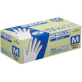 ショーワ ニトリルゴム使い捨て手袋 No.884 ニトリスト・ホワイト Mサイズ 粉なし 100枚入 食品衛生法適合