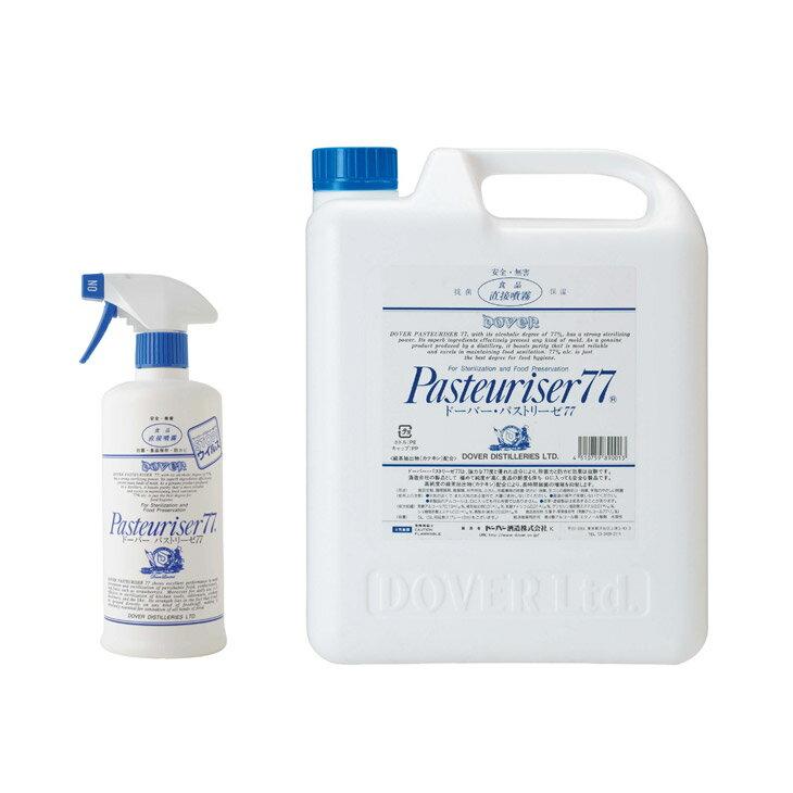 ドーバーパストリーゼ77 500mlスプレー & 5L詰替え用 (各1本ずつのセット) アルコール除菌スプレー