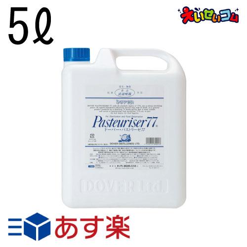 ドーバー パストリーゼ77 詰め替え 5L (ノズル付)