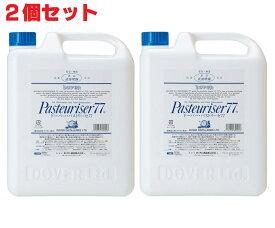 【あす楽】 ドーバー パストリーゼ77 詰め替え 5L ×2個 (ノズル付)