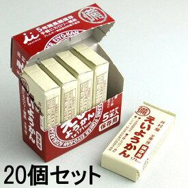 【ケース販売】 井村屋 えいようかん 60g×5本入×20箱