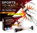【まとめ買い特価】 井村屋 スポーツようかんプラス (40g×5本入) 20箱セット