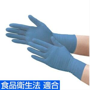 宇都宮製作 シンガー ニトリルディスポ手袋 No.210 粉なし 青 100枚入 Mサイズ 食品衛生法適合