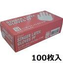 宇都宮製作 シンガーラテックスグローブPF 粉なし スベリ止め付 100枚入 Mサイズ 食品衛生法適合
