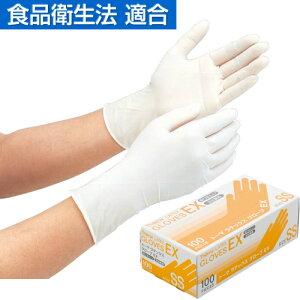 宇都宮製作 トーマラテックスグローブEX 粉付 SS 100枚入 食品衛生法適合