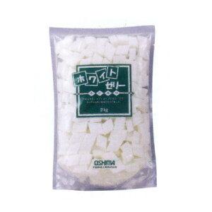 大島食品 ホワイトゼリー (杏仁風味) 2kg×5入