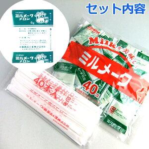 大島食品 ミルメーク メロン 顆粒 6g 40個入×10袋 業務用パック